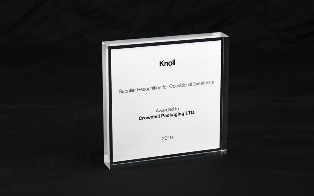 2019 Knoll Award